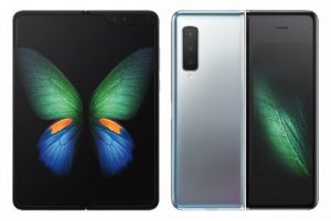 Prerogativa Samsung Galaxy Fold